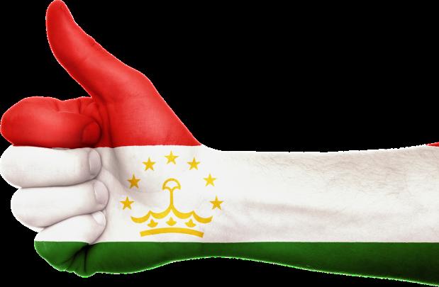 tajikistan-992123_1280