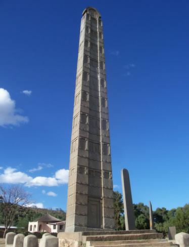 Obelisk of Aksum Ethiopia
