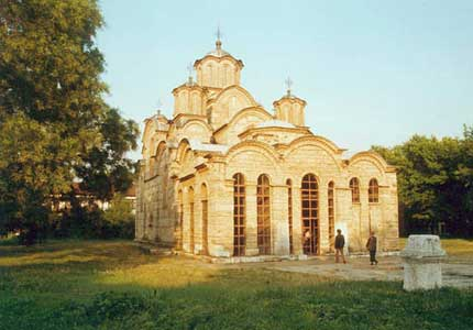 gracanica-monastery-kosovo